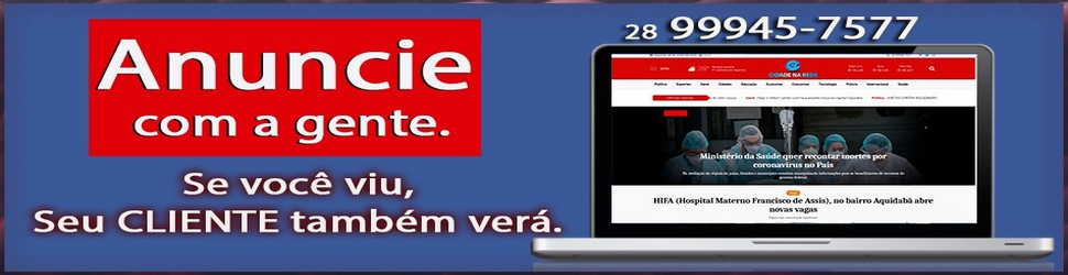 anunciee